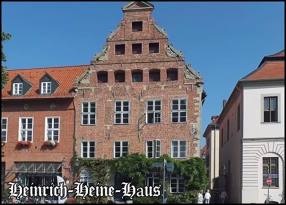 Heinrich-Heine-Hаus